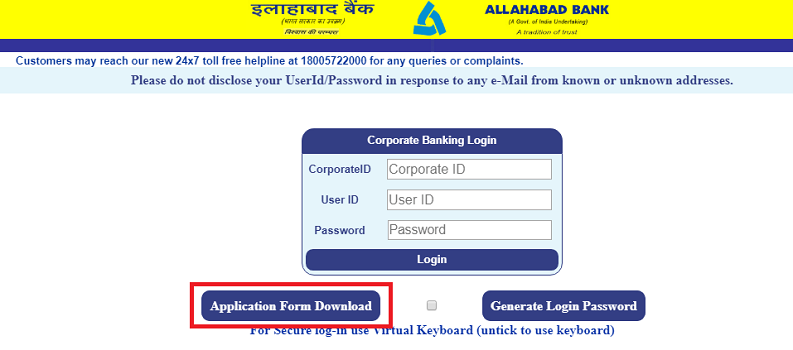 Allahabad-Corporate-Net-Banking-1