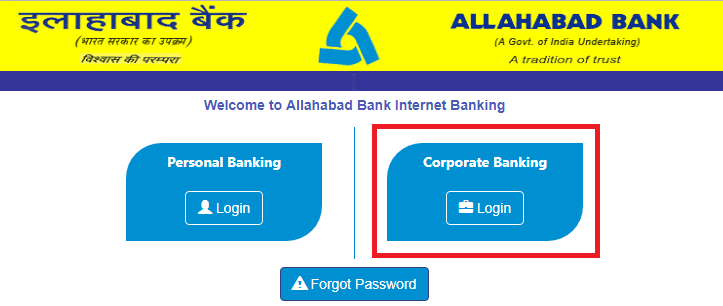 Allahabad-Corporate-Net-Banking-2