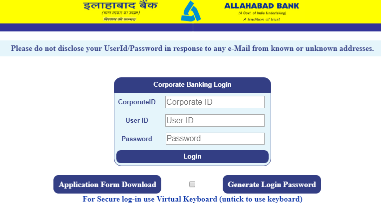 Allahabad-Corporate-Net-Banking-3